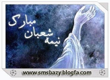 Dokhtar Irani Dar Dubai Pictures Ba Pelautscom Picture